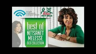 New Ethiopian Music Netsanet Melese... እንደ ሐምሌ ፀሀይ