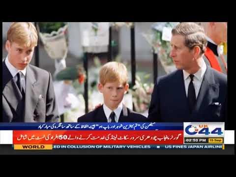 British Prince Harry Birthday