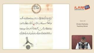 Download Lagu Osmanlıca Dersi 22 - Divâni Hattıyla Yazılmış Berat - (Osmanlıca Öğreniyorum) Gratis STAFABAND