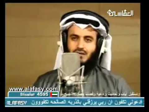 Surah Mulk  Holy Quran Recitation video