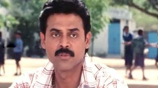 Vasantam Movie || Venkatesh Asking Money Scene  || Venkatesh,Arthi Agarwal