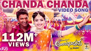 Anjaniputhraa Chanda Chanda ( Song) | Puneeth Rajkumar, Rashmika Mandanna | Ravi Basrur