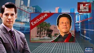 Imran Khan Exclusive | IOBM University | Awaz | SAMAA TV | 18 June 2018