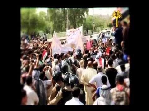 برومو تظاهرات البصرة مطالب دستورية لحقوق مسلوبة