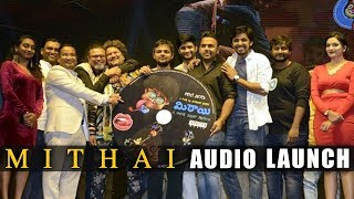 Mithai Movie Audio Launch | Priyadarshi | Tharun Bhascker | Prashant Kumar