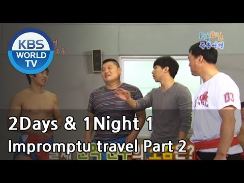 2 Days and 1 Night Season 1 | 1박 2일 시즌 1 - Impromptu travel, part 2