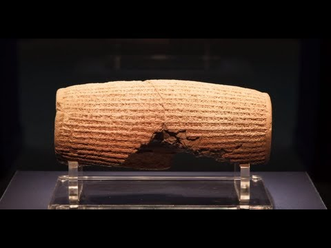 The Cyrus Cylinder: An Artifact Ahead of Its Time