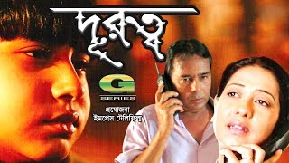 Download Humayun Ahmed's Movie Durotto | Humayun Faridi | Suborna Mustafa | Jayanta Chattopadhyay | Fahad 3Gp Mp4