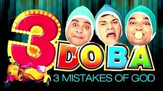 3 Doba 3 Mistakes of God FULL FILM Urban Gujarati Film 2017 Chetan Daiya Nirav Nishith