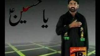 Piya Karna Safar Maula by Raza Abbas Shah