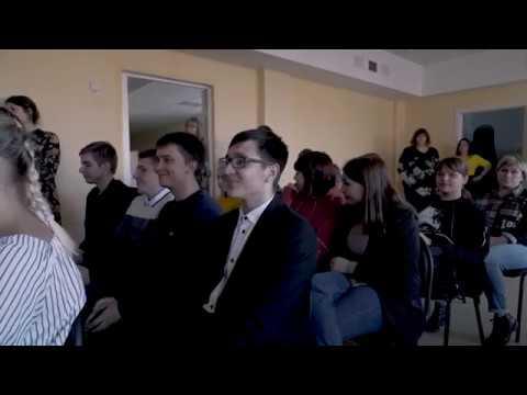 Десна-ТВ: День за днем от 28.10.2019