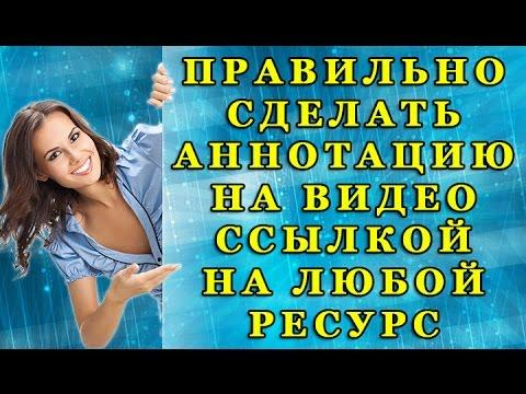 Аннотация лайк как сделать - Gallery-Oskol.ru