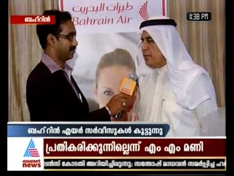 SETHURAJ KADAKKAL(BAHRAIN AIR DAILY SERVICE-ASIANET NEWS).mp4