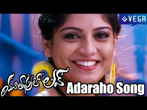 Youthful Love Movie Songs - Adharaho Andhala Rasi Song - Latest Telugu Movie 2014 video
