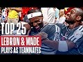 Download Video LeBron James and Dwyane Wade's Top 25 Plays As Teammates MP3 3GP MP4 FLV WEBM MKV Full HD 720p 1080p bluray
