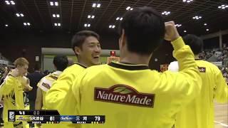サンロッカーズ渋谷vsシーホース三河|B.LEAGUE 第9節 GAME2Highlights|11.11.2018 プロバスケ (Bリーグ)