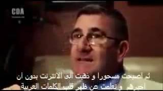 The cause of his conversion to Islam is kids اطفال يتسببون في اسلامة