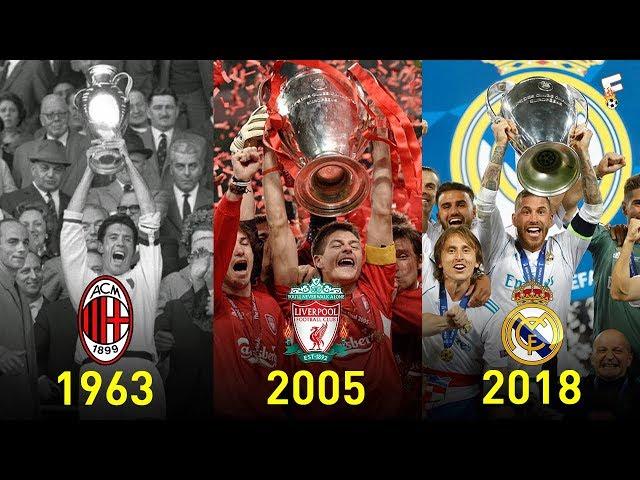 UEFA Champions League Winners 1956 - 2018 в Footchampion