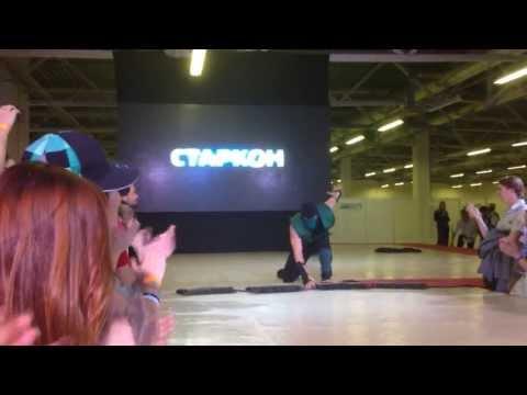 Танец Рептилии из Mortal Kombat (Старкон 2013)
