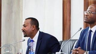 ETHIOPIAN REPORTER TV    English News 02/02/2019