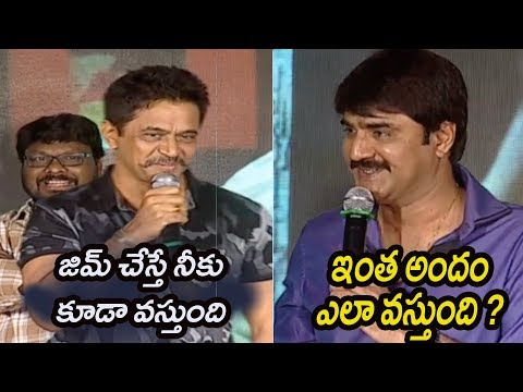 Srikanth Fuuny Conversation with Arjun | Kurukshethram Movie Pre Release Event