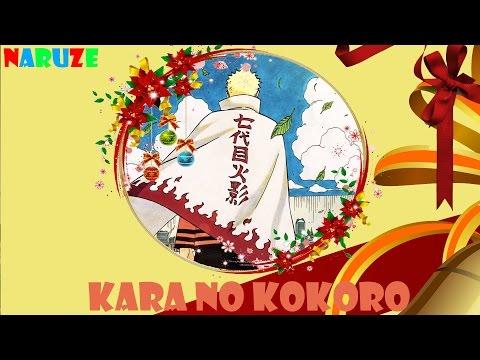 Nightcore - Kara no Kokoro