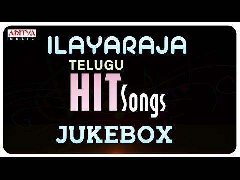 Ilayaraja Hit Songs || Jukebox || Birthday Special