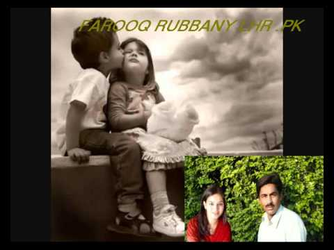 Maut V Nahi Aaouni Farooq Rubbany video