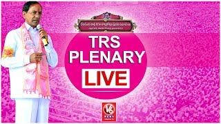 TRS Plenary Meeting At Kompally LIVE | TRS Party Formation Day | CM KCR