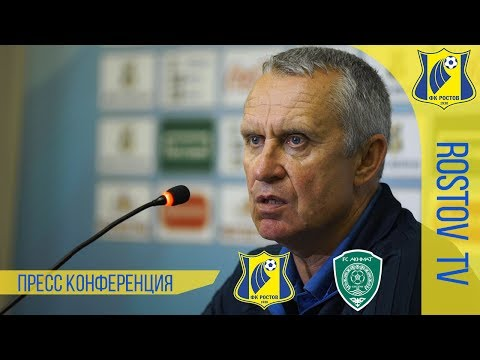 Пресс-конференция после матча Ростов - Ахмат