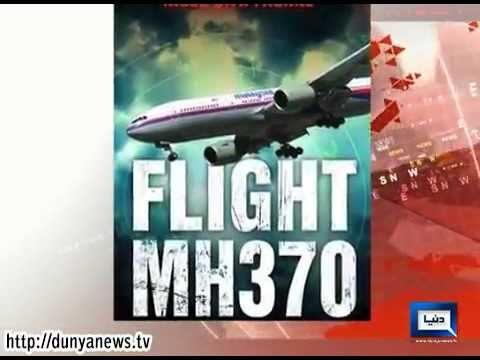 Dunya News - Flight MH370 was shot down during joint Thai-US military exercise