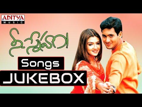 Nee Sneham (నీ స్నేహం) Telugu Movie Full Songs Jukebox    Uday Kiran, Arthi Agarwal