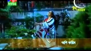 STarR Song Opi And Tisha Bangla Gaan 2007