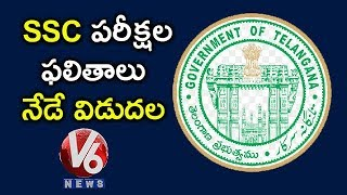 Telangana SSC Results 2019 To Release Today | Hyderabad | V6 News