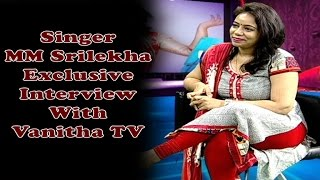 Singer MM Srilekha Exclusive Interview | Vanitha TV