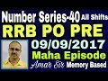 RRB PO PRE 09 09 2017 Number Series Questions 40 All Shifts Unique Solution Amar Sir mp3