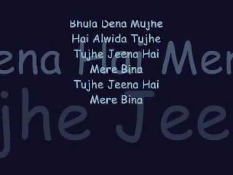 bhula dena lyrics)
