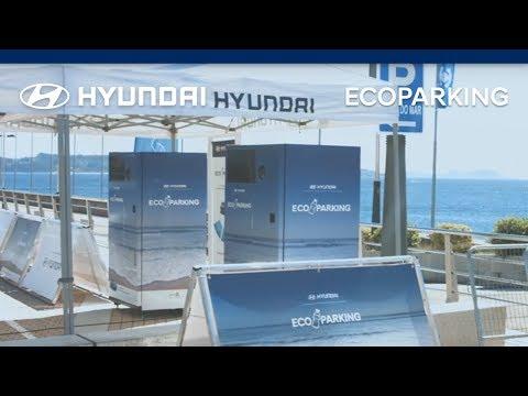 El parking de Hyundai que se paga reciclando