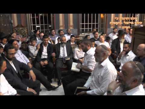 תפילת ערבית ערב יום העצמאות החזן יחיאל נהרי בבהכנ''ס הגדול עדס תשע''ז