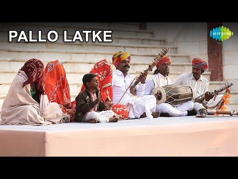 Bhopa Singers: Pallo Latke (world Sufi Spirit Festival | Live Recording) video