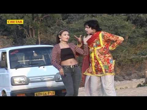 Banni Re Mavo Laiyo Paav Jodi Kiya Jameli Re Rajasthani Lok Geet video