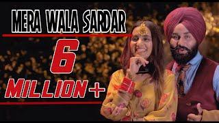 Mere wala sardar song Dj remix