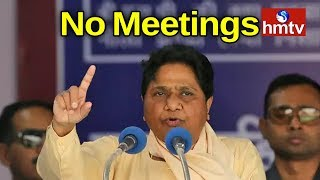 Mayawati Will Not Hold Any Meetings With Opposition Leaders | Updates From Delhi | hmtv