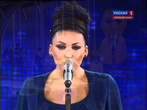 Ирина Дубцова - Звёздный мост (Live @ Новая Волна, 2011)