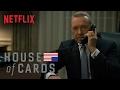 House of Cards - Season 4 - Official Trailer - Netflix [HD]