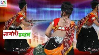 Nagori Byan (नागोरी ब्यान  ) | Bhavani Sarsriya | Gori Nagori | Chintu Prajapat | Altaf Hussain