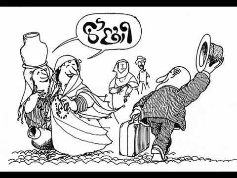 QUINO - Vignette - Dibujos