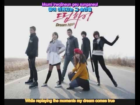 Dream High Ost 1 [english Subs + Romanization + Hangul] video