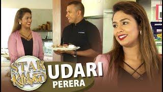 STAR KITCHEN   Udari Perera   24 - 11 - 2019   SIYATHA TV
