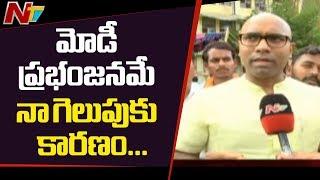 Dharmapuri Aravind Face To Face Over Winning Nizamabad Lok Sabha || Telanagana Elections 2019